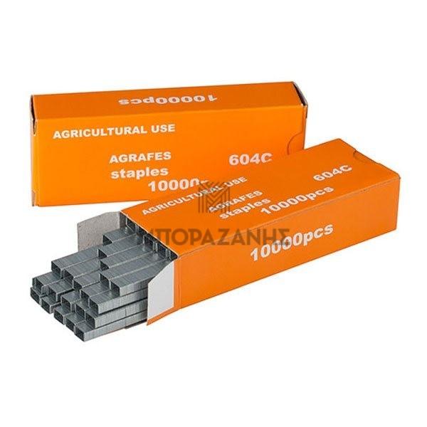 Συνδετήρες πορτοκαλί 604C 10000τεμ