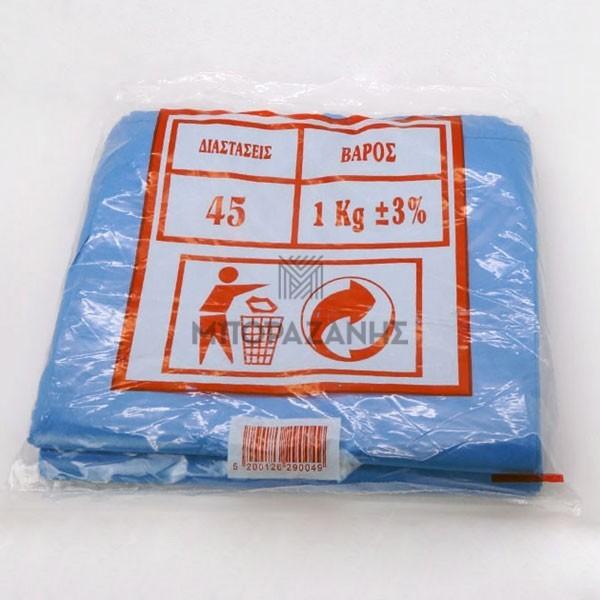 Τσάντες LDPE για μεταφορά τροφίμων και φρούτων
