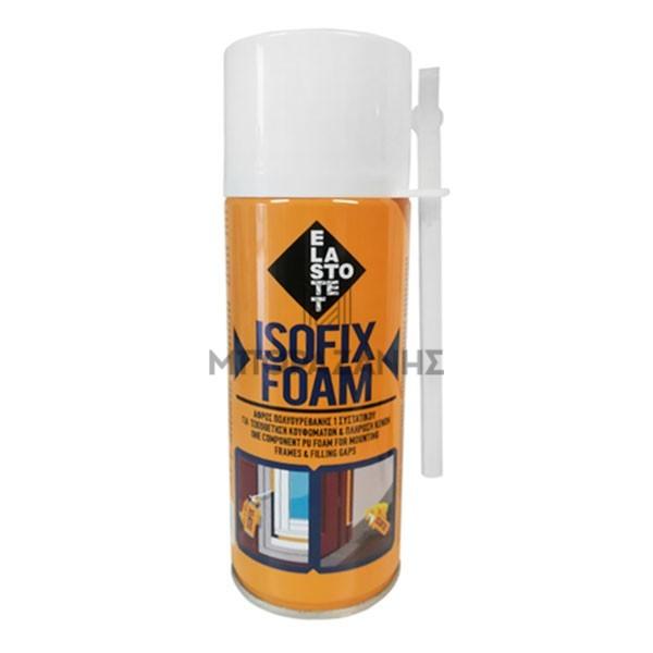 Αφρός πολυουρεθάνης χειρός Isofix Foam 300ml ELASTOTET