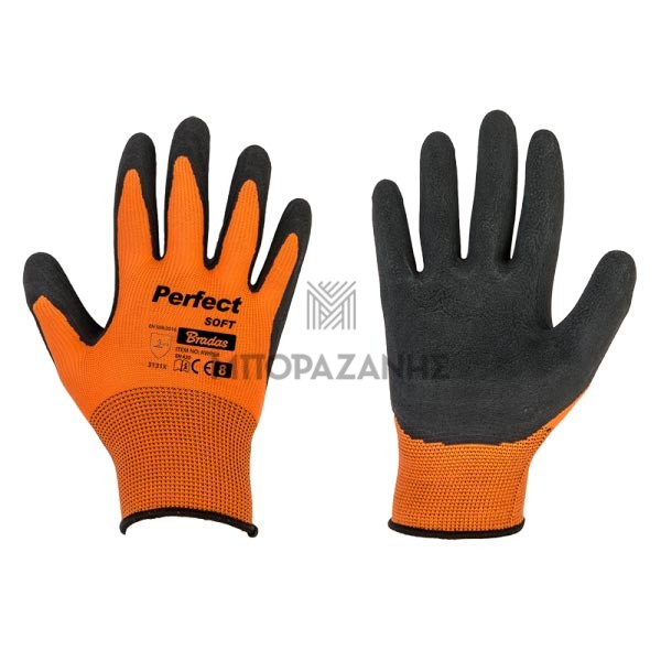 Γάντια Afrolatex πορτοκαλί Bradas