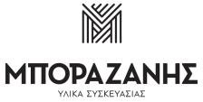 Mporazanis