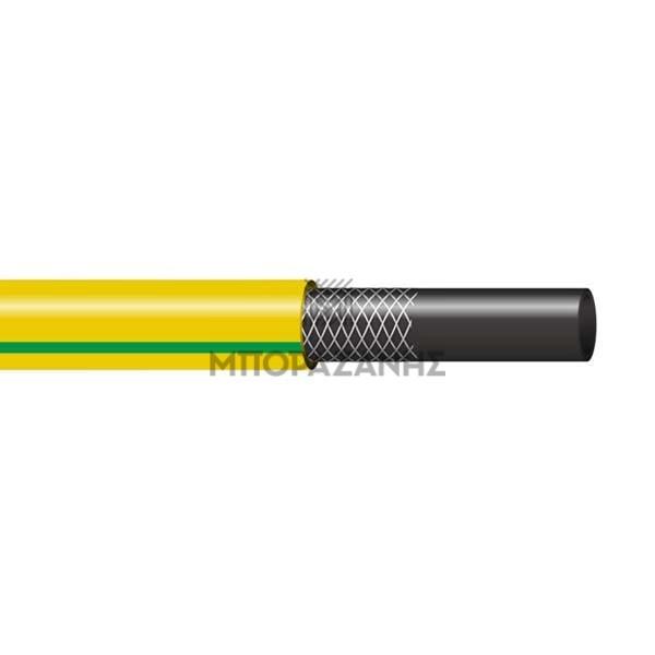 Λάστιχο ποτίσματος Yellow-Plex