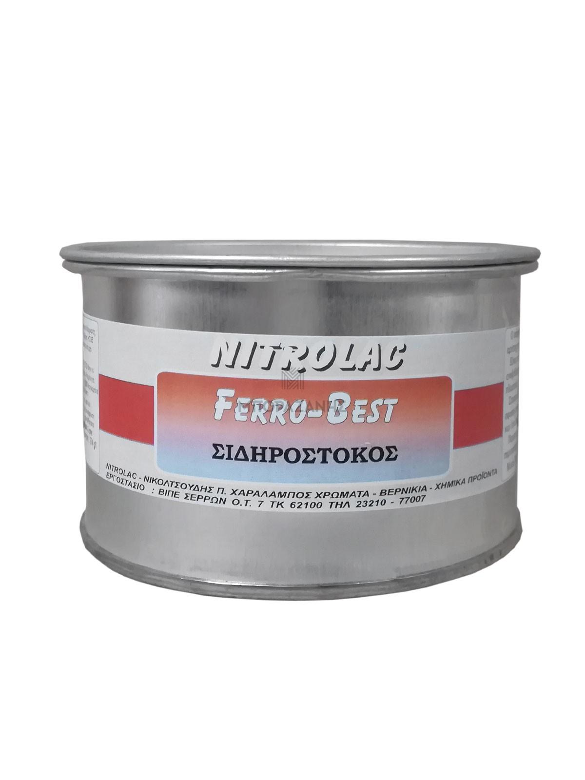 Σιδηρόστοκος με καταλύτη Ferro-Best NITROLAC