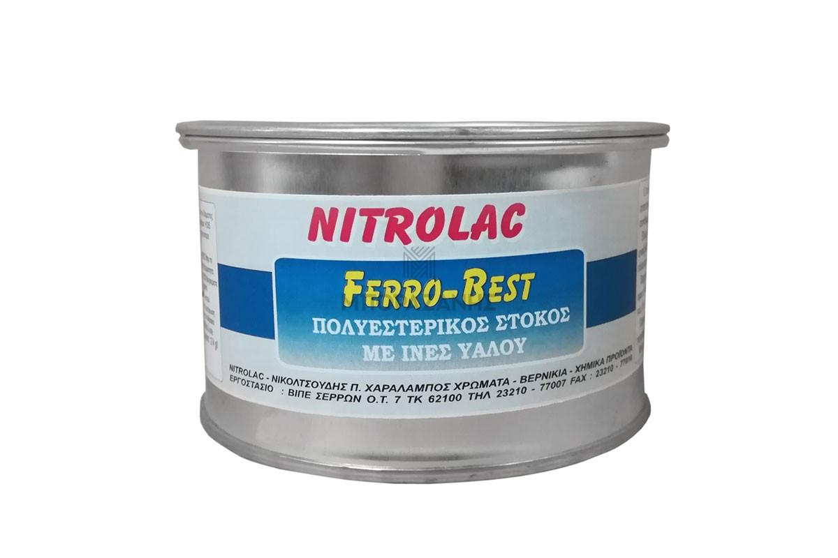 Πολυεστερικός στόκος Ferro-Best NITROLAC με καταλύτη 2 συστατικών