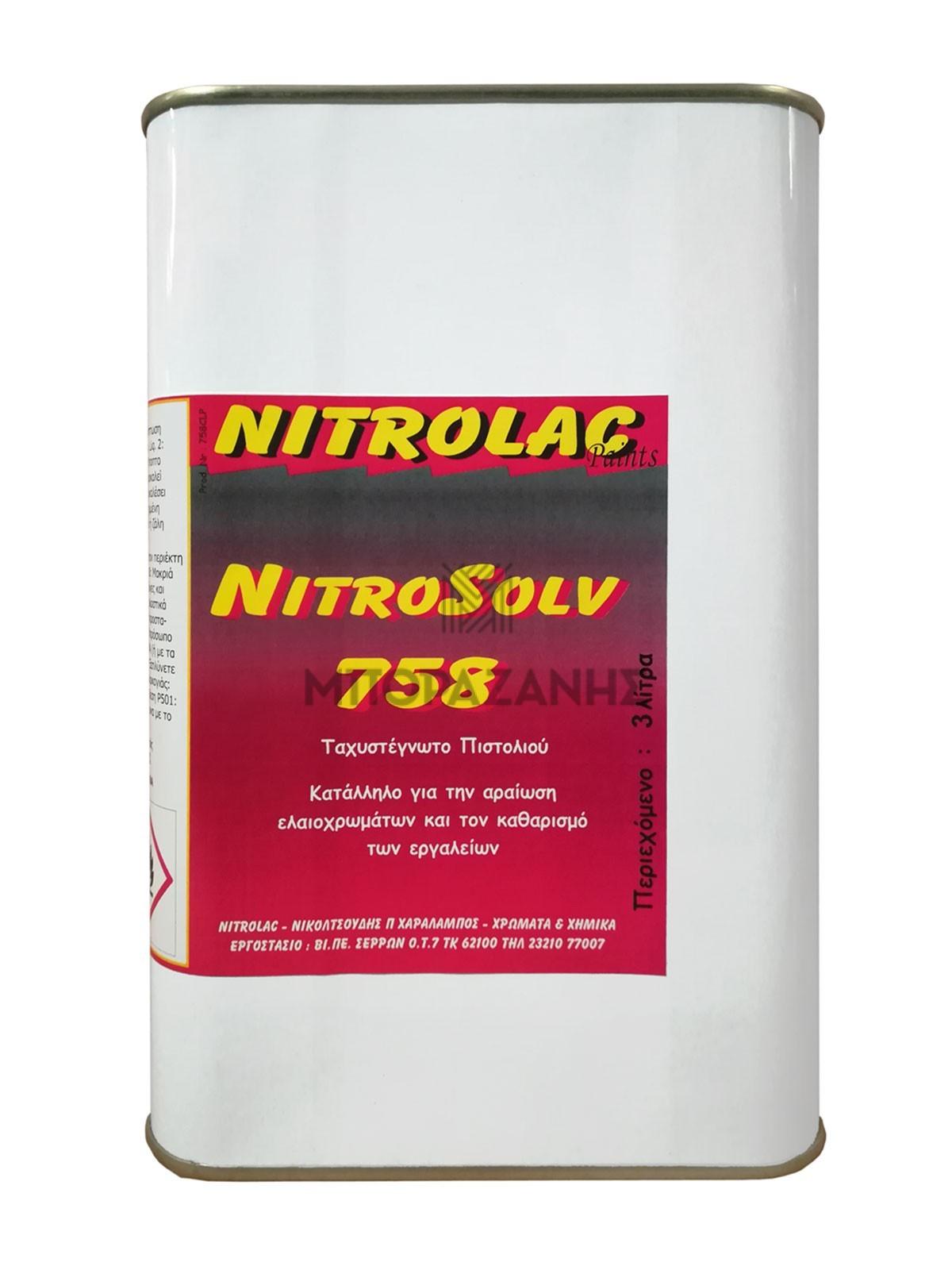 Διαλυτικό Νίτρου 758 NITROLAC