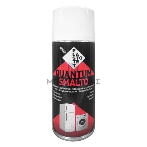 Σπρέι ELASTOTET QUANTUM Σμάλτο ψυγείου smalto sprei spray sprey σπρευ σπρει σπρεϋ