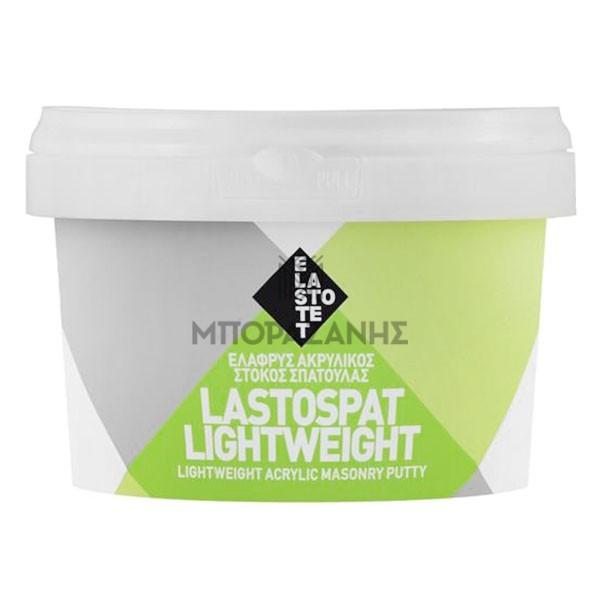 Ελαφρόστοκος ελαφρύς ακρυλικός στόκος ELASTOTET LASTOSPAT LIGHTWEIGHT