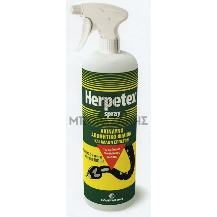 HERPETX